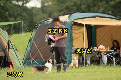 20110923-5IMG_4529.jpg