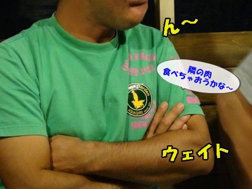 20111009-60.jpg