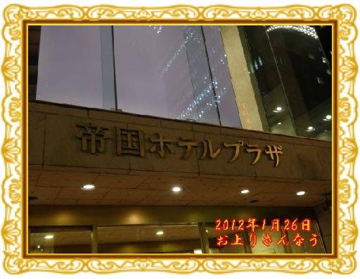 20120119-1.jpg