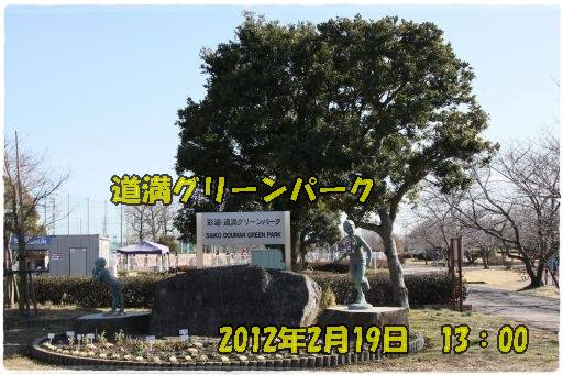 20120213-2.jpg