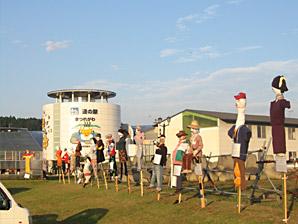かかし2008-2