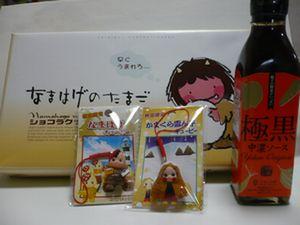 秋田土産2