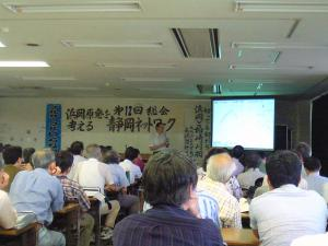 NEC_0387.jpg