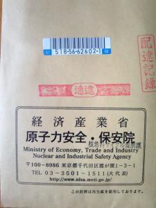 NEC_0396.jpg
