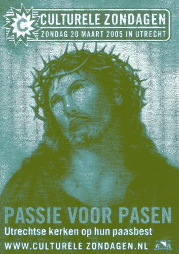 キリストのコピー青