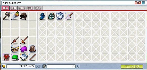 WS0247.jpg