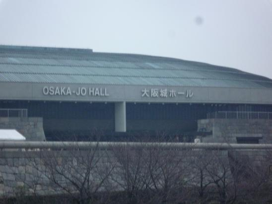 大阪城ホールじゃん