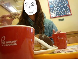 コーヒー美味くなったミスド