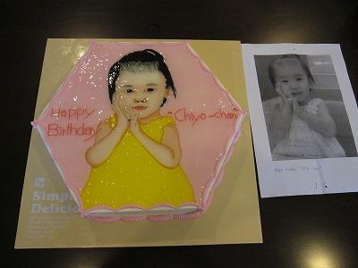 バースデーケーキ(2歳)