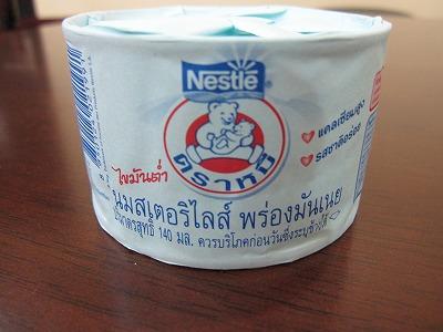 缶牛乳(パッケージ付き)