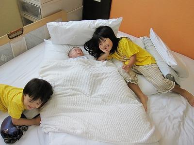 特製ベッド
