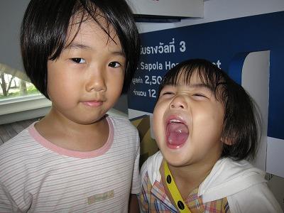 ギャング姉妹