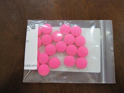 ショッキングピンクの飲み薬
