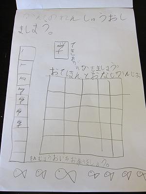 計算ドリル(中身)