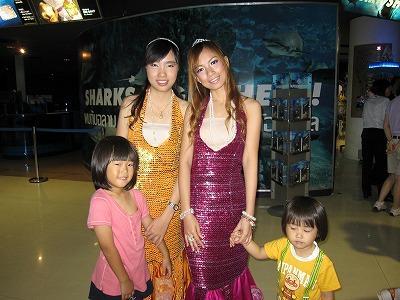 人魚のお姉さんと姉妹