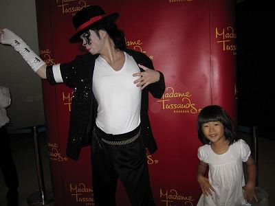 マイケルとお姉ちゃん