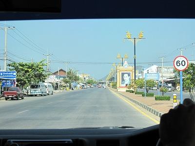 メイン道路