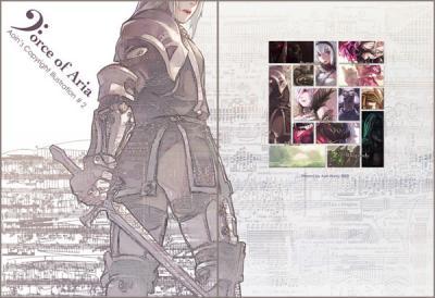 蒼印初 FF13新刊 Force of Aria