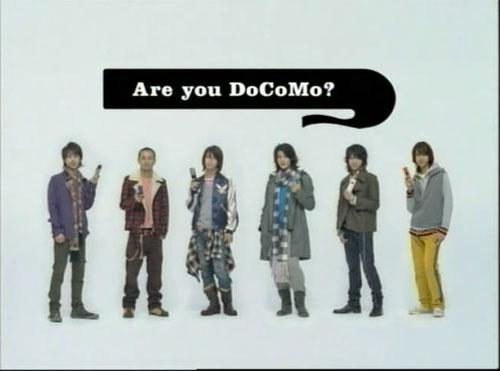 Docomo-10