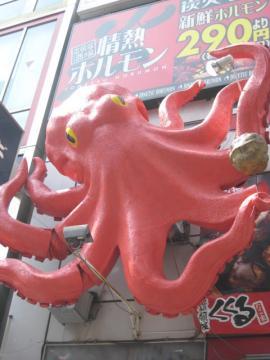 2009.0612-0617 京都&大阪 038