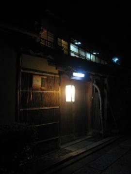 2009.0612-0617 京都&大阪 056