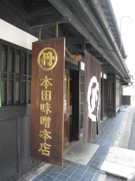 2009.0612-0617 京都&大阪 090