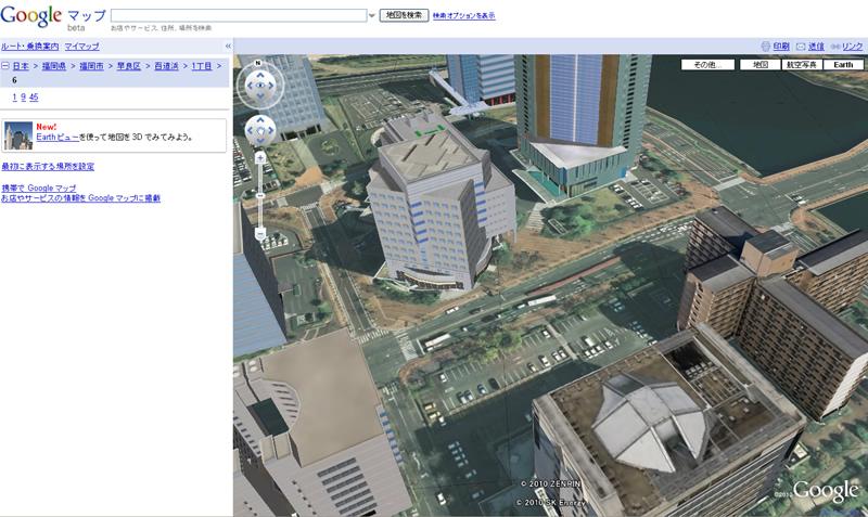 googlemap-3.jpg