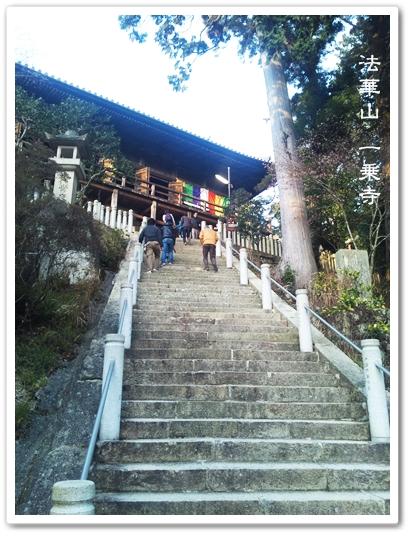 102-1_20120105232013.jpg