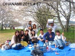 ohanami417.jpg