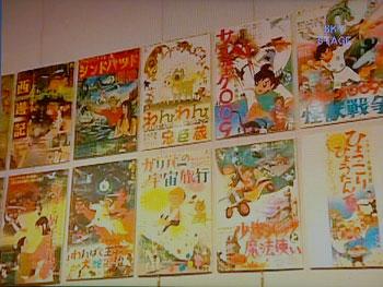 東映アニメーション作品のポスターたち