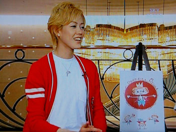 悠河さん、ふわさんとパラダイスプリンス君について語る。