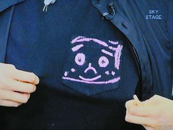 悠河さんの胸でニッコリなピンクのパラダイスプリンス君