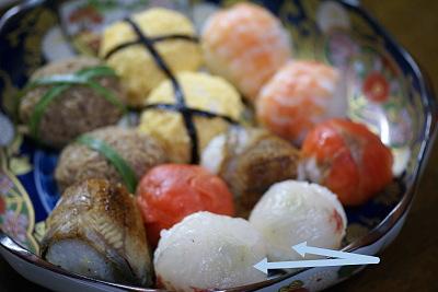 0313-2手まり寿司