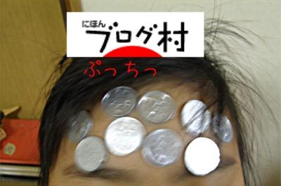 1円玉バナー