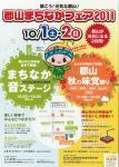 1002_machinaka