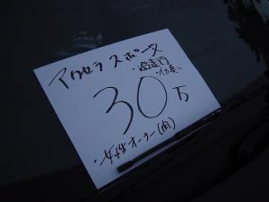 06042220