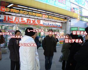 051210仙台オフ02