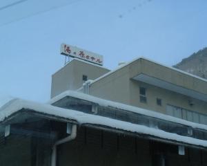 051210仙台オフ10