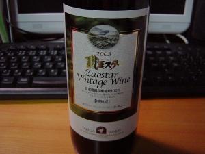 060418ワイン