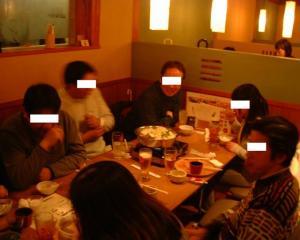 051210仙台オフ前夜祭10