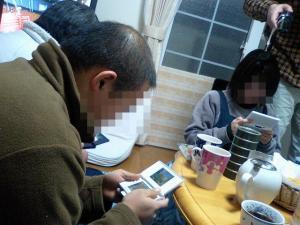 s-CA330009.jpg