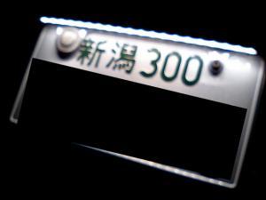 s-PAP_0058.jpg