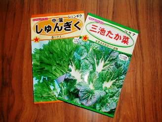 種まき①2008.9.28