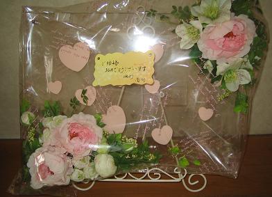 お祝い・花