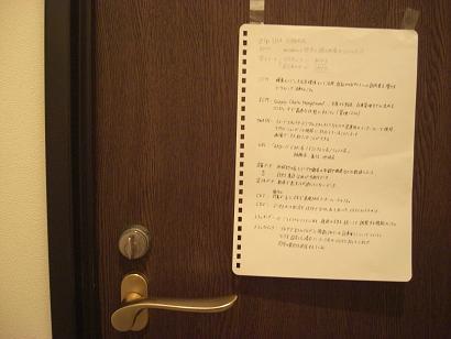 トイレのドアに 1