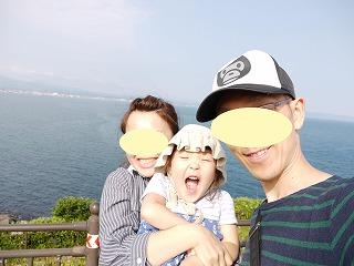 s-めっこ函館11
