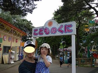 s-めっこ函館7