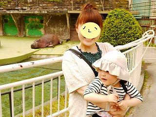 maruyama14.jpg