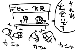 a_4.jpg