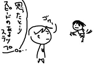 a_5.jpg